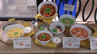 おかゆと麺の店  粥餐庁(かゆさんちん)002.jpg