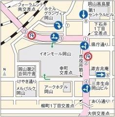 イオン開業控え交通規制見直し.jpg