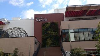 ハレマチ ガーデン001.jpg