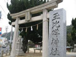 玉比め神社001.png