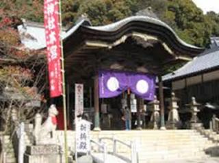 由加神社本宮001.png